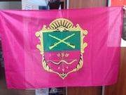 Флаги - печать и изготовление флагов   в наличии и на заказ .